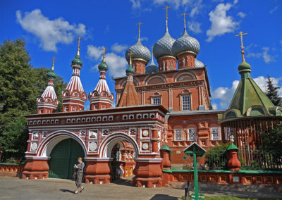 Kostromá