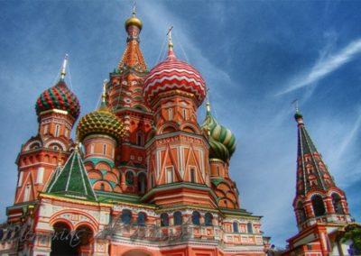 MOSCU-1