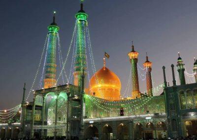 Shrine of lady Masoumeh
