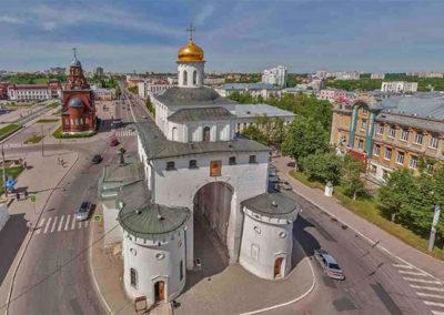ciudad-de-Vladimir